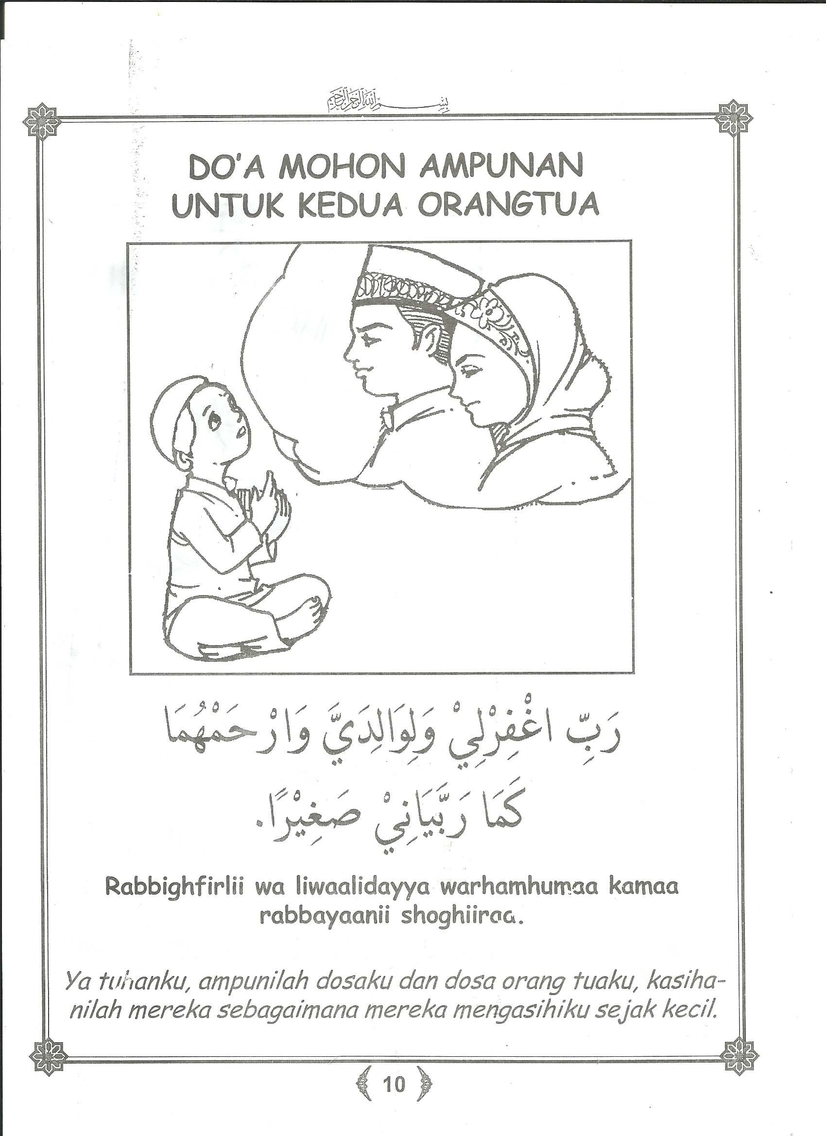Mewarnai dan Belajar Do'a Harian | TamanPendidikkanAlquran