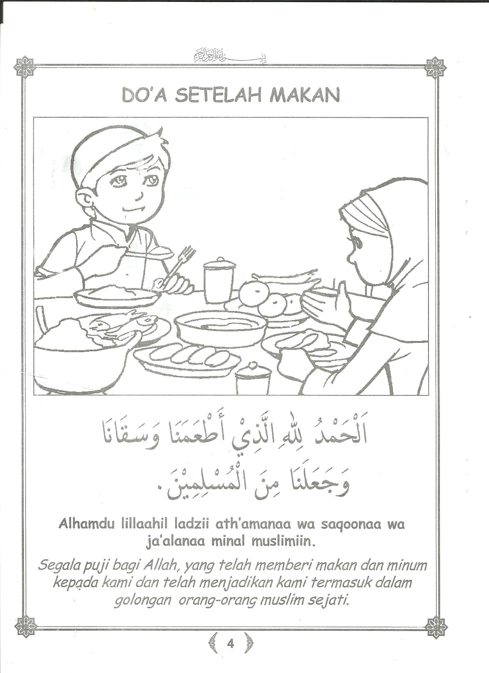 Mewarnai dan Belajar Do'a Harian   TamanPendidikkanAlquran