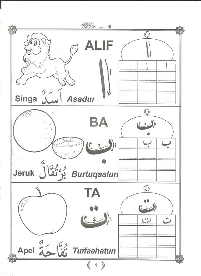 Belajar_mewarnai_menulis_huruf_hijaiyah_angka_arab_1 ...