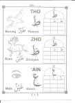 Belajar_mewarnai_menulis_huruf_hijaiyah_angka_arab_6