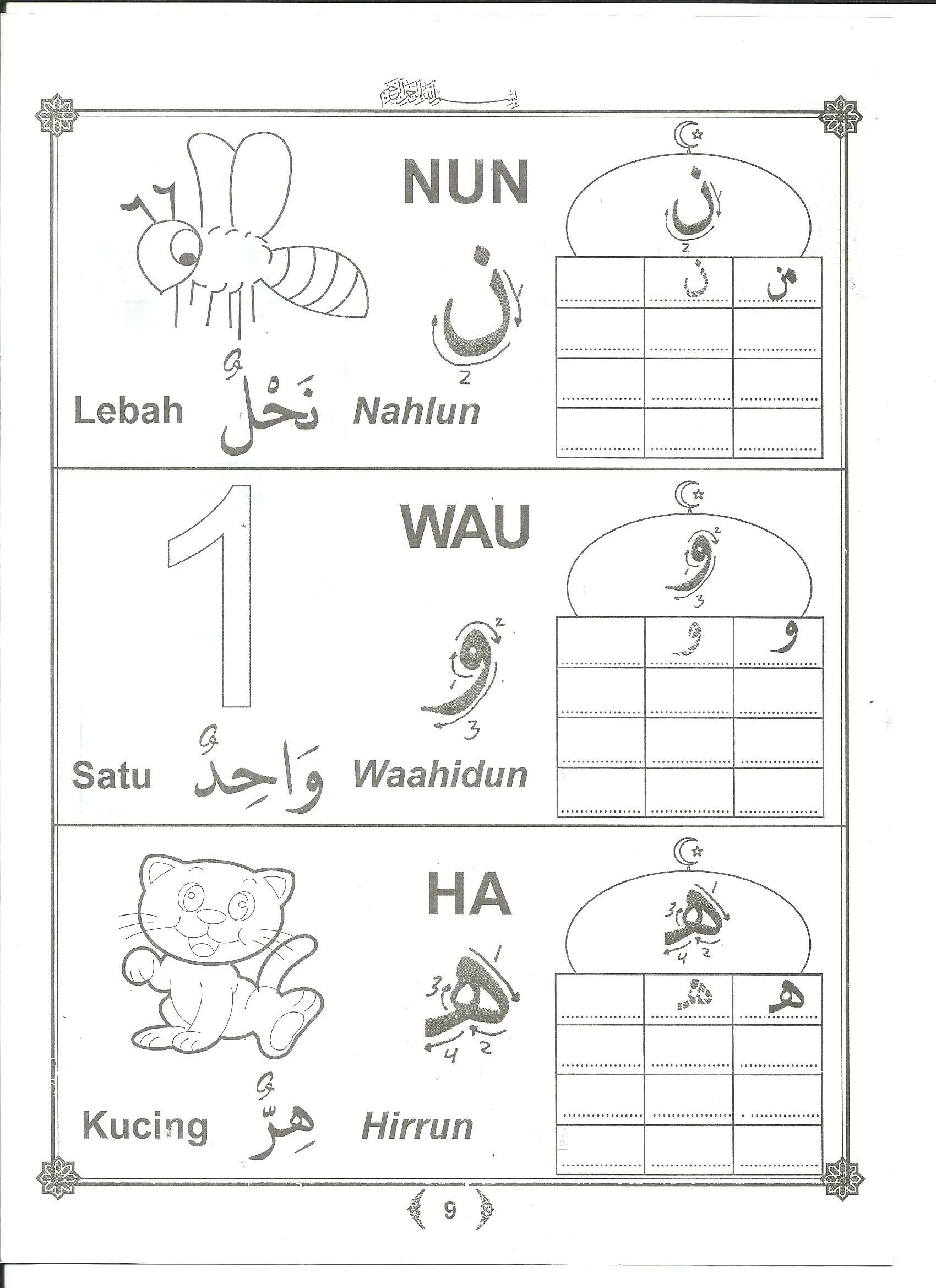 belajar mewarnai menulis huruf hijaiyah angka arab 9